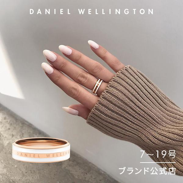 ダニエルウェリントンレディース/メンズリング指輪アクセサリーEmalieRingSatinWhiteRosegoldローズゴール