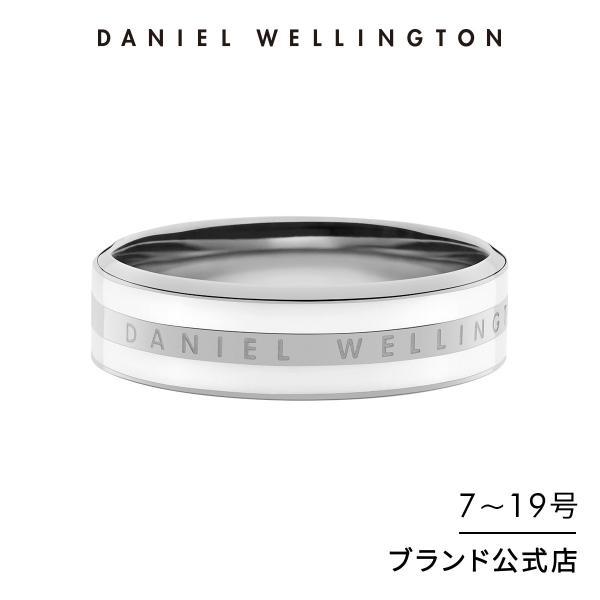 ダニエルウェリントンレディース/メンズリング指輪アクセサリーEmalieRingSatinWhiteSilverシルバークラシッ