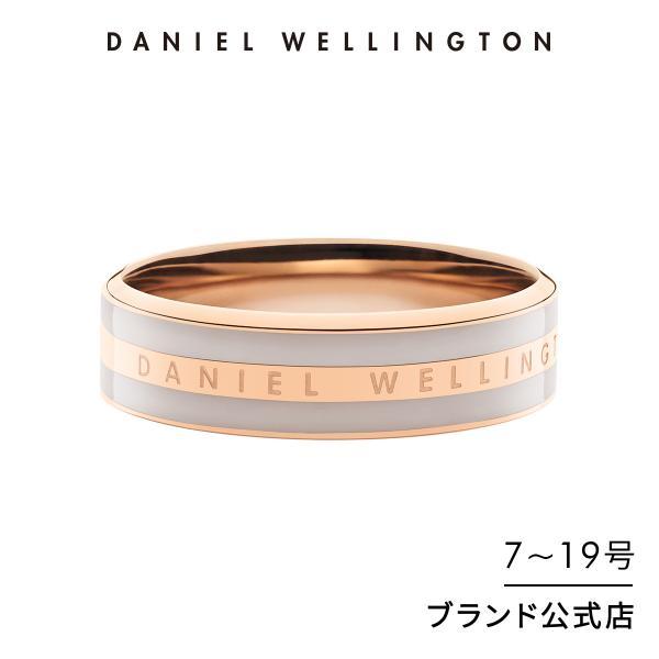 ダニエルウェリントンレディース/メンズリング指輪アクセサリーEmalieRingDesertSandRosegoldローズゴール