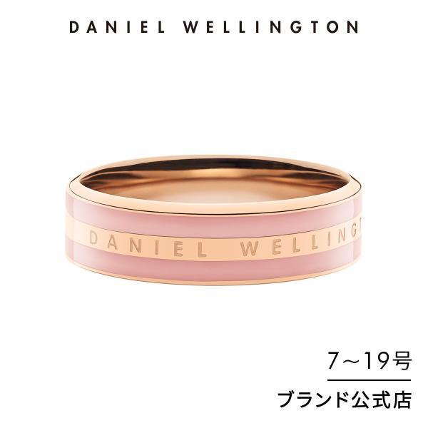 ダニエルウェリントンレディース/メンズリング指輪アクセサリーEmalieRingDustyRoseRosegoldローズゴールド