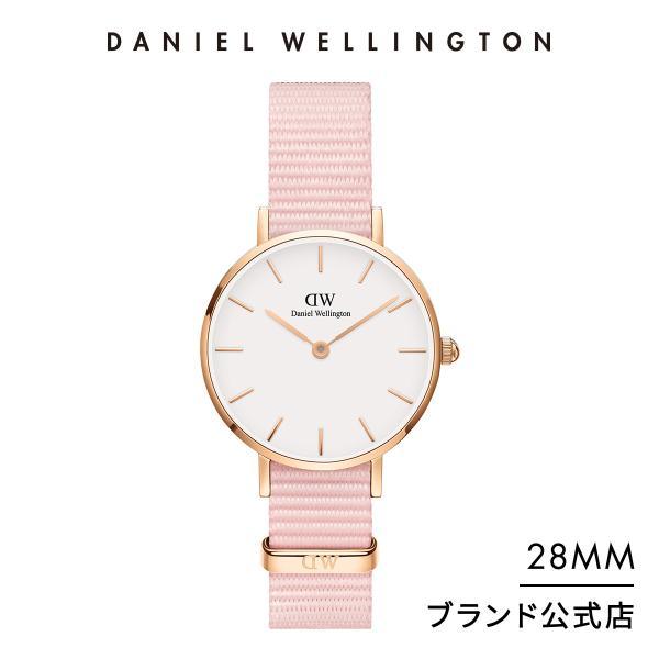 ダニエルウェリントンレディース腕時計PetiteRosewater28mmNatoぺティートローズゴールドピンクプレゼントギフト