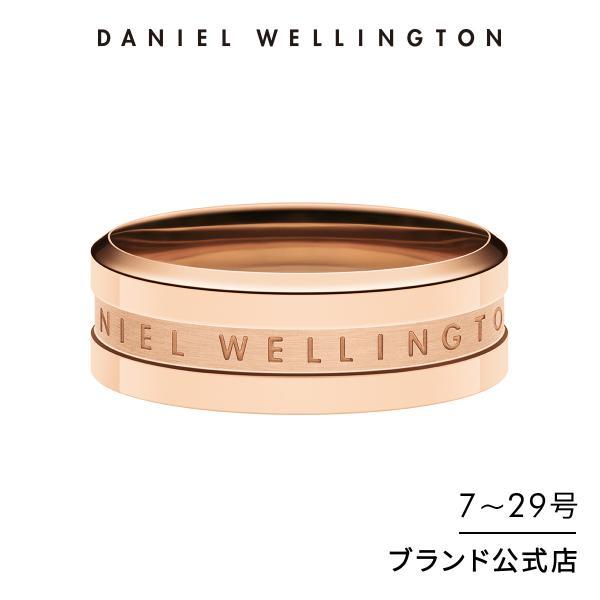 ダニエルウェリントンレディース/メンズリング指輪アクセサリージュエリーElanRingRosegoldローズゴールドエランDW