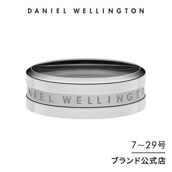 ダニエルウェリントンレディース/メンズリング指輪アクセサリージュエリーElanRingSilverシルバーエランDW