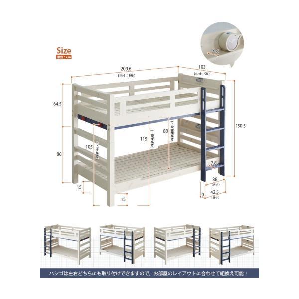 2段ベッド 宮棚付き イーニー 耐荷重500kg 送料無料 特許構造 エコ塗装 LED照明 27色 耐震 二段ベット 子供用 大人用 業務用 宮付き|danketuhl|17