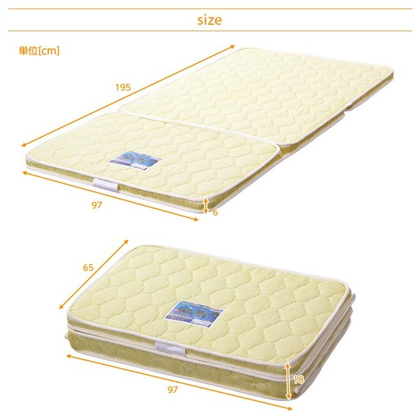 天然ココナッツパームマット 4色対応 3つ折り 三つ折り 一体式 ヤシ ベッド ベット 2段 二段 ロフト システム 三段 3段 子供用|danketuhl|11