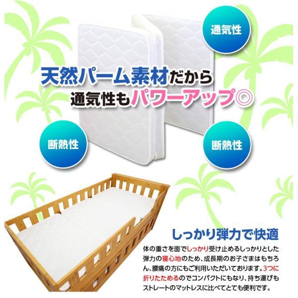 天然ココナッツパームマット 4色対応 3つ折り 三つ折り 一体式 ヤシ ベッド ベット 2段 二段 ロフト システム 三段 3段 子供用|danketuhl|03