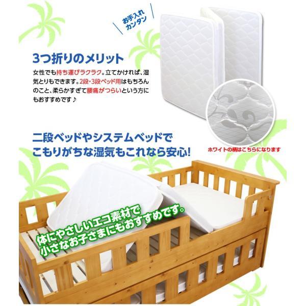 天然ココナッツパームマット 4色対応 3つ折り 三つ折り 一体式 ヤシ ベッド ベット 2段 二段 ロフト システム 三段 3段 子供用|danketuhl|04