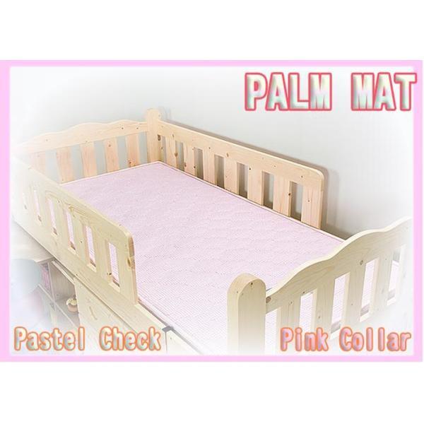 天然ココナッツパームマット 4色対応 3つ折り 三つ折り 一体式 ヤシ ベッド ベット 2段 二段 ロフト システム 三段 3段 子供用|danketuhl|06