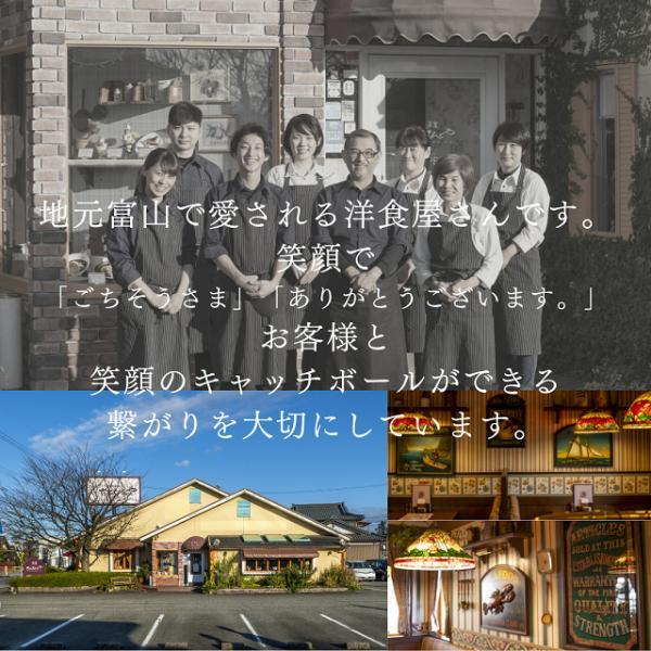 ハンバーグ 5個入 お試し 送料無料 牛100% 150g×5個 網焼きハンバーグ ギフト danranya 03