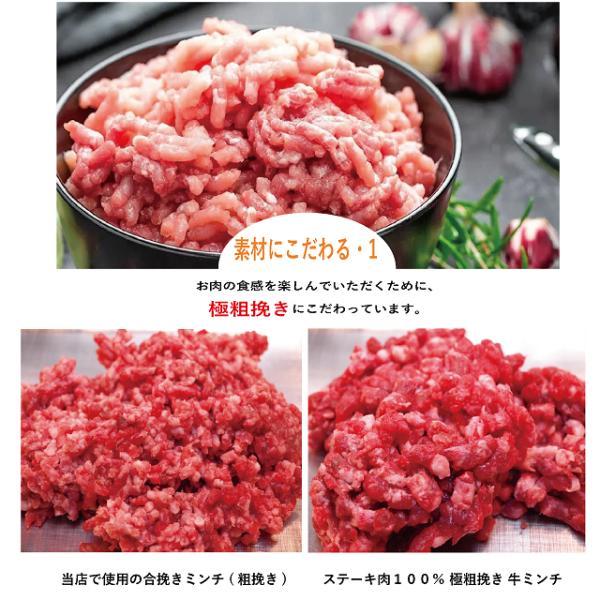 ハンバーグ 5個入 お試し 送料無料 牛100% 150g×5個 網焼きハンバーグ ギフト danranya 04