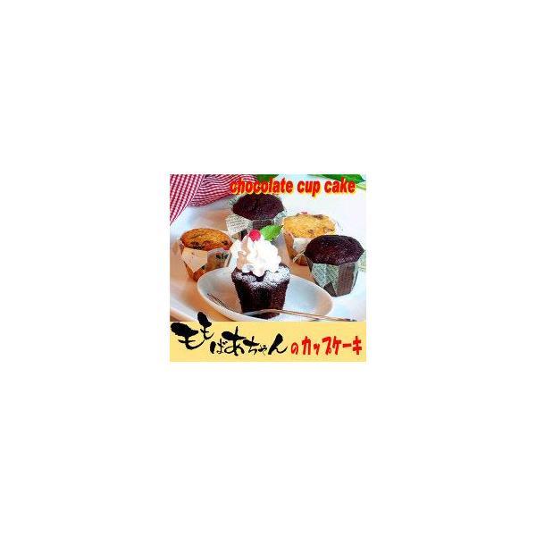 モモばあちゃんのカップケーキ 2箱/2種類 ホイップクリーム付き