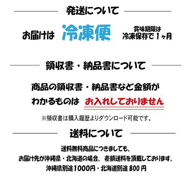 ギフト シフォンケーキ6種のアソートBOX|danranya|04