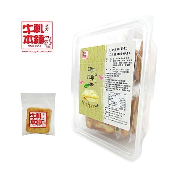 台湾お土産 ヌガー ビスケット 牛軋糖 夜食 クラッカー (コーヒー味) ヌガー ぬがー ヌガー 飴 dansyakudou 04