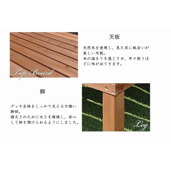 天然木ウッドデッキ ウッドデッキ  6点セット 0.50坪 天然木製 縁台 バルコニー  DIY   |dantotsu-online|04