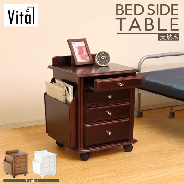 サイドテーブルミニチェスト木製コンセント付きナイトテーブルソファ横サイドチェストおしゃれ引き出しベッドサイドマガジンラックキャス