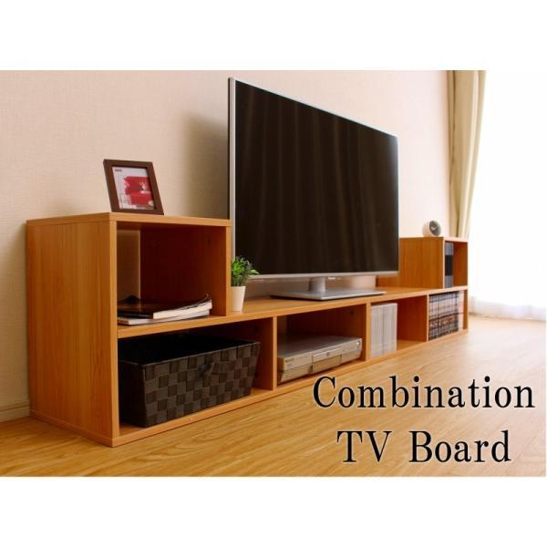 テレビ台 収納 ローボード 幅最大200cm 組み合わせ自由 おしゃれ パズルラック 2個セット テレビボード TV台 TVボード テレビラック 収納