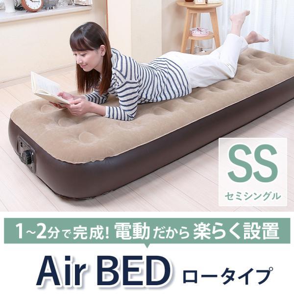 電動エアーベッドセミシングルコンパクトスペアベッド収納できる簡易ベッド車中泊エアーマットレス電動ポンプ持ち運べる収納袋付き来客用