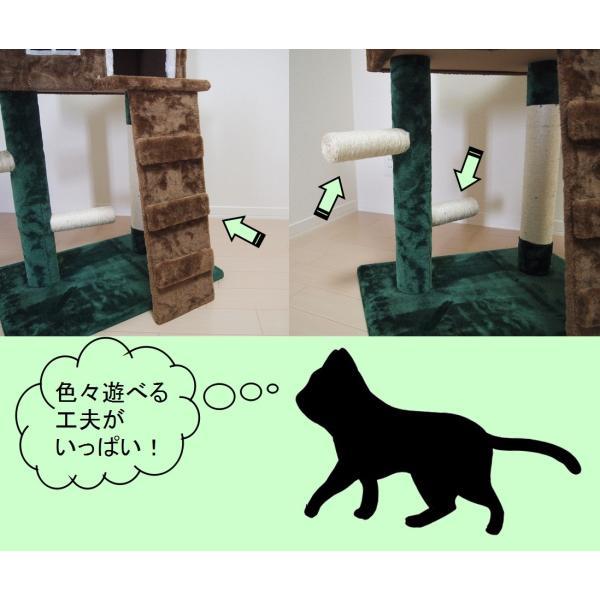 キャットタワー  猫タワー  キャットハウス  緑の屋根  爪とぎ付き  おしゃれ 可愛い  コンパクト|dantotsu-online|02