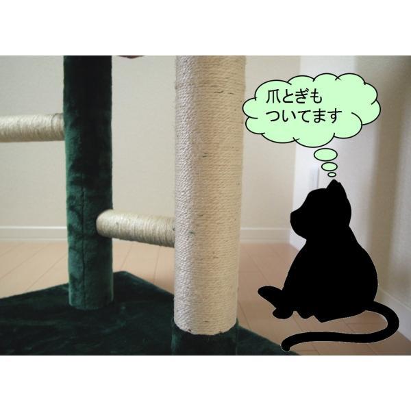 キャットタワー  猫タワー  キャットハウス  緑の屋根  爪とぎ付き  おしゃれ 可愛い  コンパクト|dantotsu-online|03