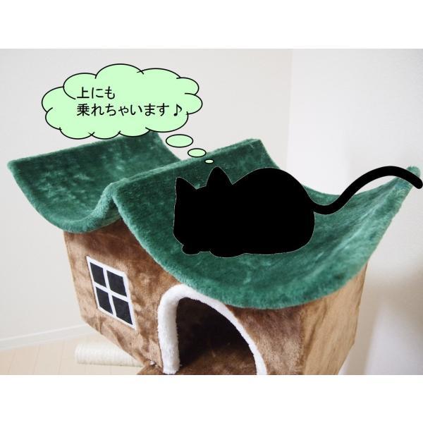 キャットタワー  猫タワー  キャットハウス  緑の屋根  爪とぎ付き  おしゃれ 可愛い  コンパクト|dantotsu-online|04
