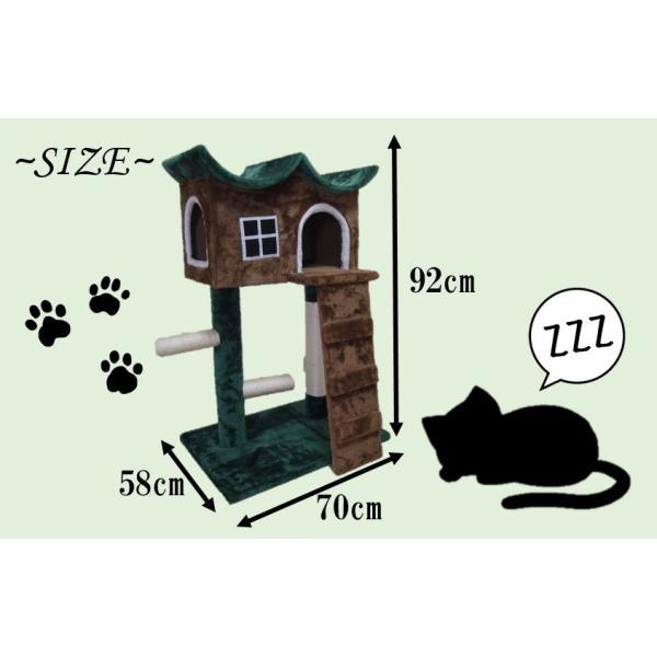 キャットタワー  猫タワー  キャットハウス  緑の屋根  爪とぎ付き  おしゃれ 可愛い  コンパクト|dantotsu-online|05