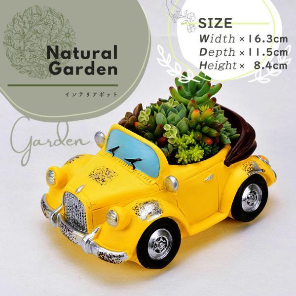 レトロな車のポット かわいい サボテン 黄色 プランター フラワーポット 観葉植物 ミニ 植木鉢 インテリアポット おしゃれ ガーデニング ガーデン 玄関 置物
