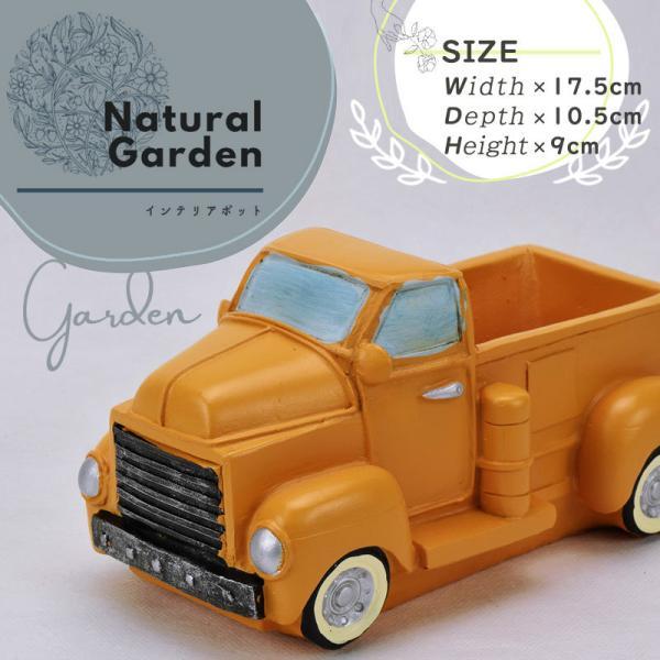レトロ トラック型 黄色 ポット インテリアポット 鉢カバー プランター 植木鉢 ナチュラル おしゃれ ガーデニング