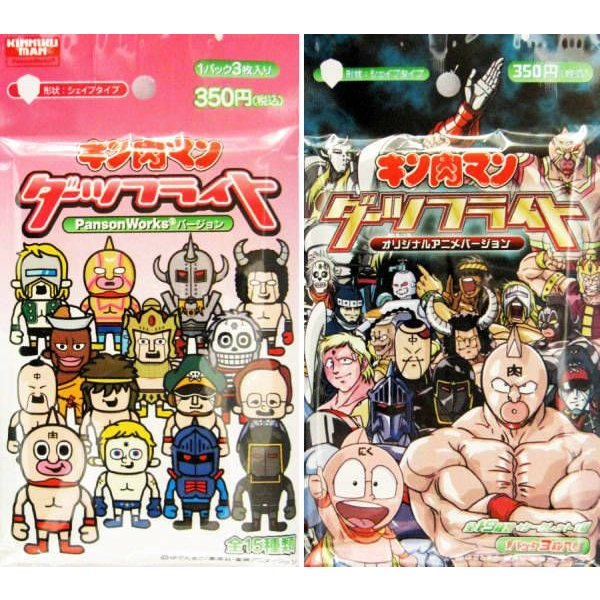 【送料無料】 ダーツ フライト キャラクター キン肉マン・ダーツフライト 1箱 (20パック)