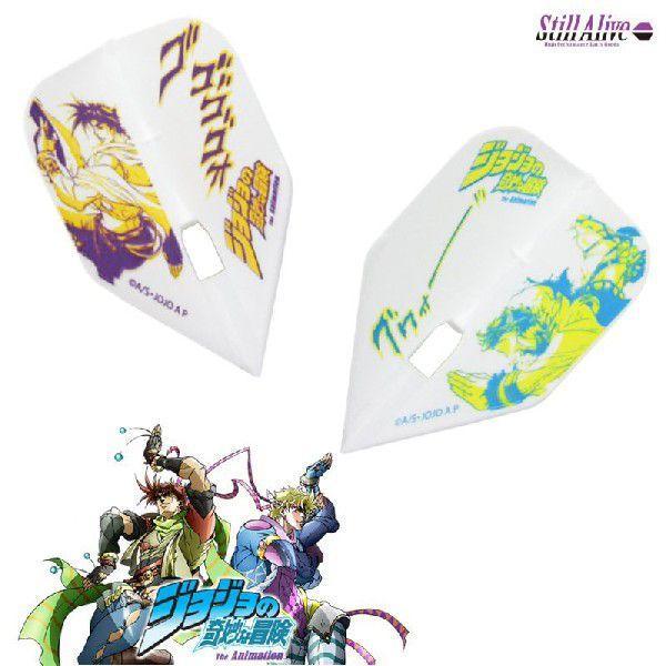 【送料無料】 ダーツ フライト ジョジョの奇妙な冒険 Flight-L 2 シャンパンリング フライトL (Still Alive)