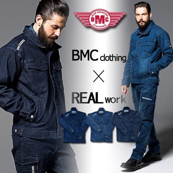 BMC デニム ライダースジャケット アーバンジャケット ワークジャケット bmwst01 作業着 作業服【即日発送】|darumashouten