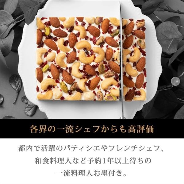 プレゼント ギフト 手作り マシュマロ 数量限定 洋菓子 スイーツ お菓子 デザート 365日 Premium プレミアム お取り寄せ 8個入り|daskajapan|03
