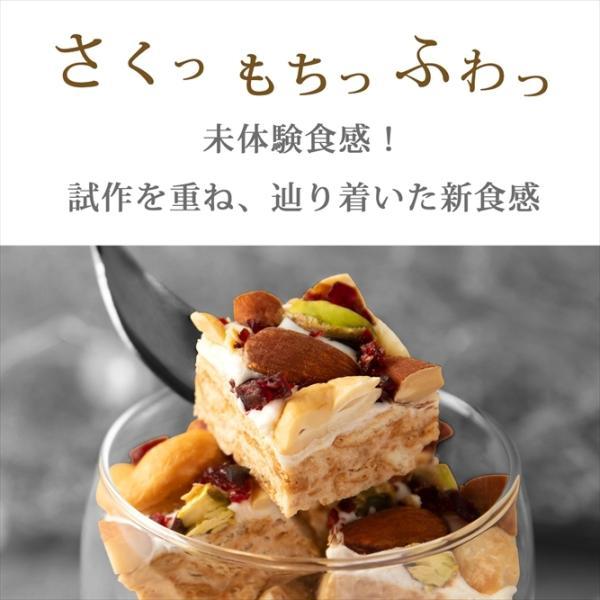 プレゼント ギフト 手作り マシュマロ 数量限定 洋菓子 スイーツ お菓子 デザート 365日 Premium プレミアム お取り寄せ 8個入り|daskajapan|04