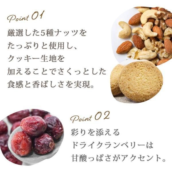プレゼント ギフト 手作り マシュマロ 数量限定 洋菓子 スイーツ お菓子 デザート 365日 Premium プレミアム お取り寄せ 8個入り|daskajapan|05