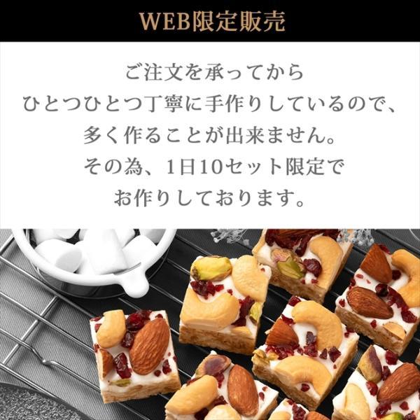 プレゼント ギフト 手作り マシュマロ 数量限定 洋菓子 スイーツ お菓子 デザート 365日 Premium プレミアム お取り寄せ 8個入り|daskajapan|07