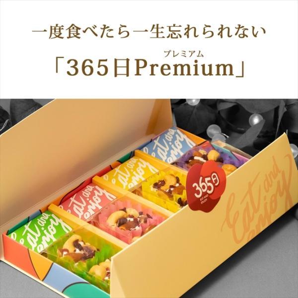 プレゼント ギフト 手作り マシュマロ 数量限定 洋菓子 スイーツ お菓子 デザート 365日 Premium プレミアム お取り寄せ 8個入り|daskajapan|08