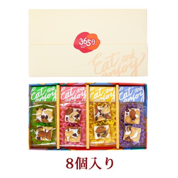 プレゼント ギフト 手作り マシュマロ 数量限定 洋菓子 スイーツ お菓子 デザート 365日 Premium プレミアム お取り寄せ 8個入り|daskajapan|09