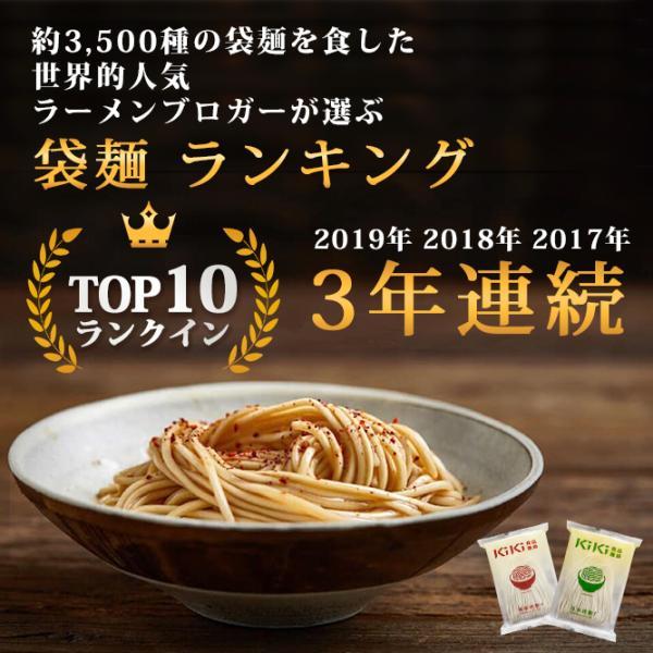 「Kiki麺」ついに日本初上陸!(花椒チリー4食セット) 天日干し麺と特製ソースが絡み合う絶品! kiki麺 台湾まぜそば 台湾直輸入 ラーメン 送料無料|daskajapan|02