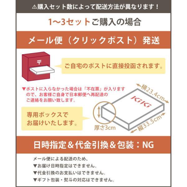 「Kiki麺」ついに日本初上陸!(花椒チリー4食セット) 天日干し麺と特製ソースが絡み合う絶品! kiki麺 台湾まぜそば 台湾直輸入 ラーメン 送料無料|daskajapan|12