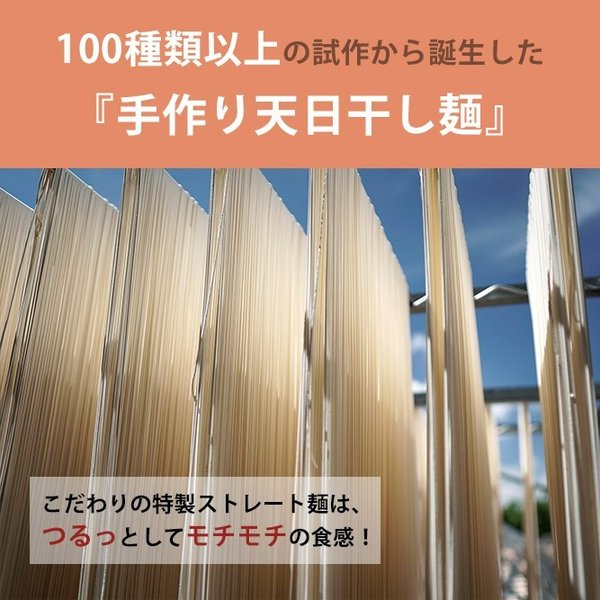 「Kiki麺」ついに日本初上陸!(花椒チリー4食セット) 天日干し麺と特製ソースが絡み合う絶品! kiki麺 台湾まぜそば 台湾直輸入 ラーメン 送料無料|daskajapan|10