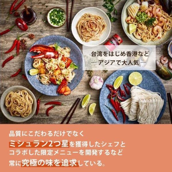 【注文殺到中】ミシュラン2つ星レストランのシェフとコラボ 台湾直輸入まぜそば(ネギオイル4食セット)直輸入 即席中華めん ラーメン 特製麺 台湾まぜそば|daskajapan|07