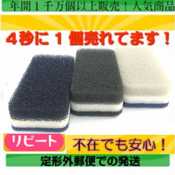 ダスキン スポンジ 台所3色モノトーンセット抗菌タイプS (3個)オマケ付き定型外郵便|dasuwan