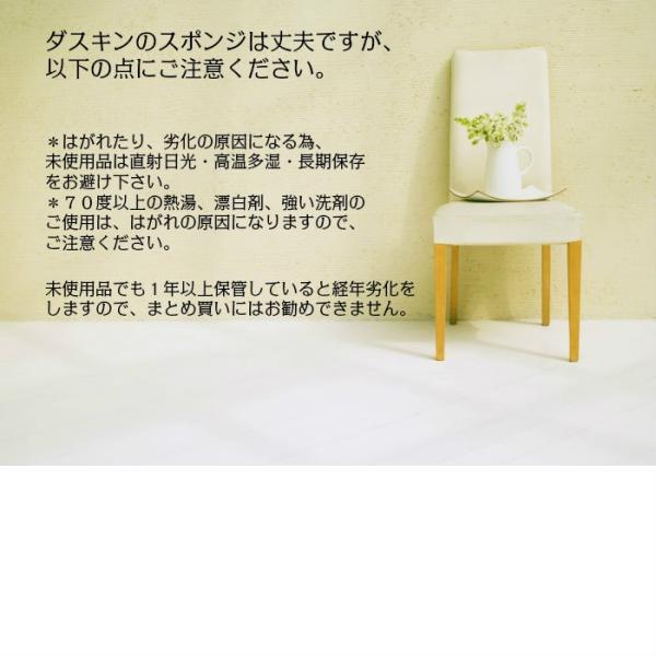 ダスキン スポンジ 台所3色モノトーンセット抗菌タイプS (3個)オマケ付き定型外郵便|dasuwan|07