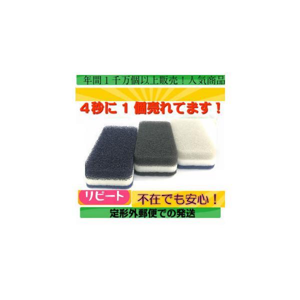 ダスキン スポンジ 台所3色モノトーンセット抗菌タイプS (3個)2パック以上の注文でオマケ付き定型外郵便|dasuwan