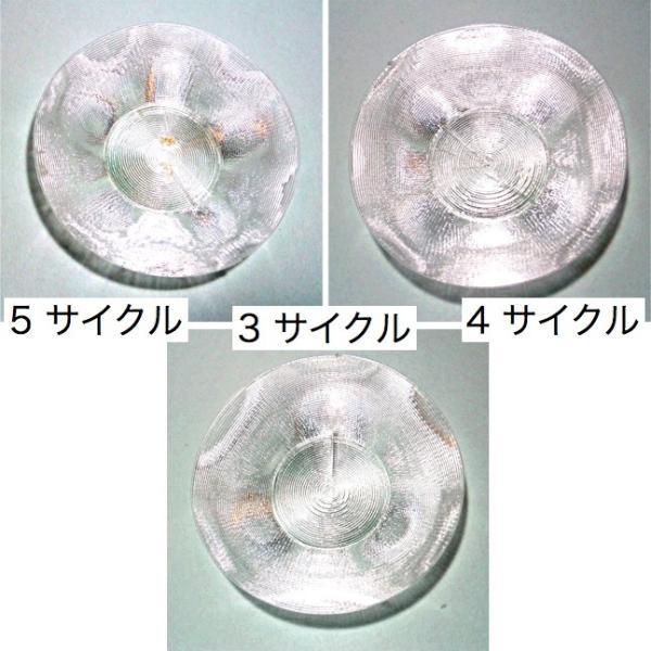 3Dデザイン豆皿 小皿 クリアで輝くかる〜い豆皿 (らせん 3D 印刷で造形,クリアな緑・青・黄・赤,直径 7 cm.送料 120 円)|dasyn|06