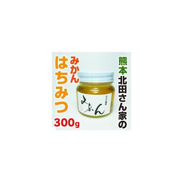 熊本県産 ハチミツ ( 蜜源花 みかん ・ れんげ ) ≪300g≫  野菜セットと同梱で送料無料  蜂蜜  はちみつ ハニー 九州 熊本
