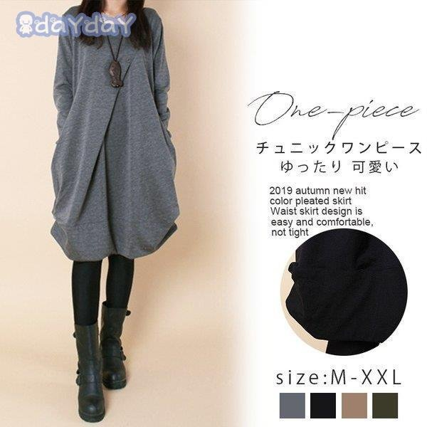 dayday-shop_aone-0826-lyq341