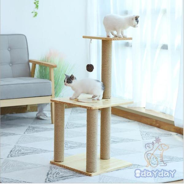爪とぎおしゃれ省スペース運動不足夏用木製コンパクトpetインテリアスリムキャットタワー猫タワーシングル全高約80cm