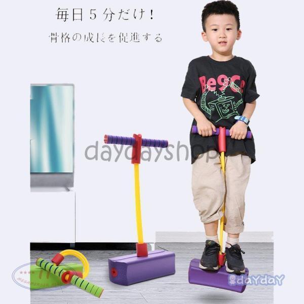 知育玩具子供子供の日親子3歳4歳5歳6歳おもちゃ室内外遊びバランスホッピングジャンピングボード男の子女の子クリスマス誕生日プレゼ