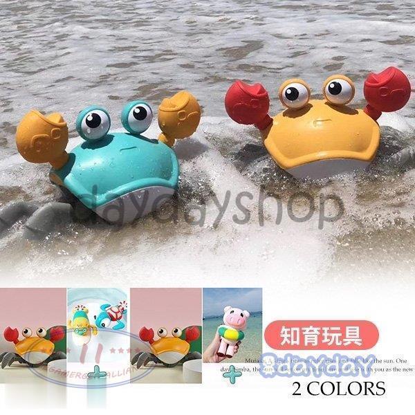 知育玩具おもちゃ小道具子どもお風呂のおもちゃ水遊び発条水に浮くお風呂グッズカニ9ヶ月-2歳
