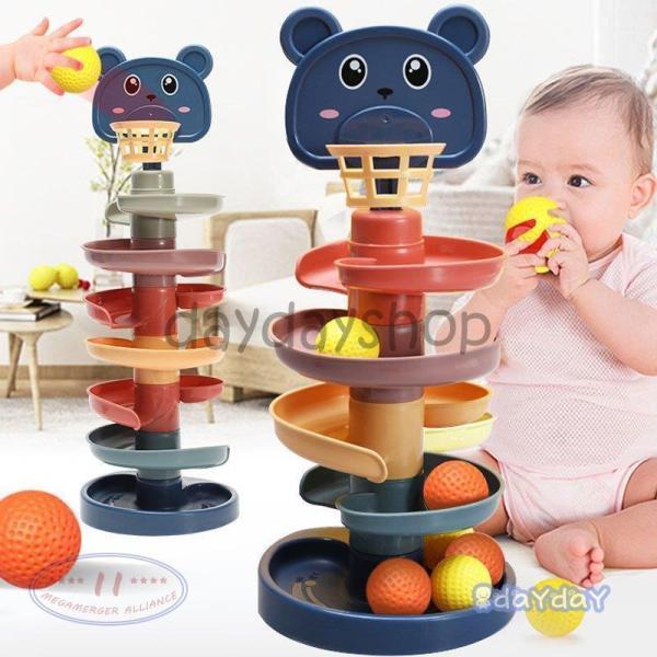 知育玩具感知力観察力up 1歳~3歳誕生日プレゼント男の子スロープ女の子ギフトおうち時間滑り台ボールタワー